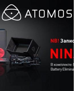 Акция на комплекты с Ninja V Pro