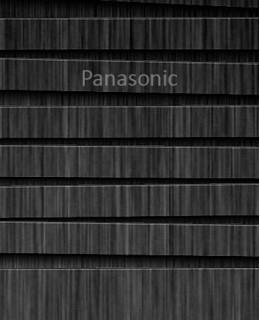 New отслеживание звука от Panasonic