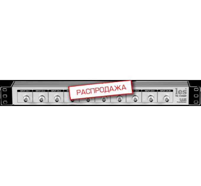 Les TR-110SDP 10 канальный изолирующий трансформатор SD-SDI видеосигналов. Входные разъёмы на передней панели, выходные на задней.