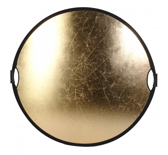 Отражатель GB Flex 120 gold/white L (120 cm)